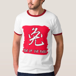 Chinese Symbol for Rabbit Yr of the Rabbit T Shirt