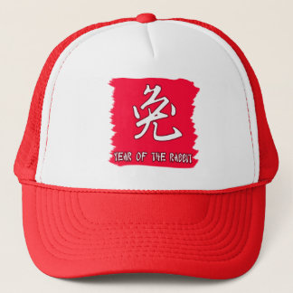 Chinese Symbol for Rabbit Yr of the Rabbit Trucker Hat