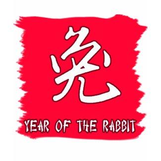 Chinese Symbol for Rabbit Yr of the Rabbit shirt