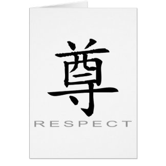 Chinese Symbol for Respect Greeting Card