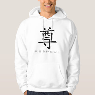 Chinese Symbol for Respect Hoodie