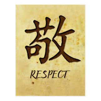 Chinese Symbol For Respect Postcard