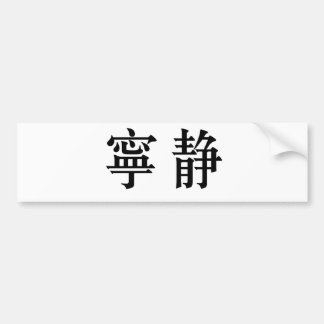 Chinese Symbol for serenity Bumper Stickers