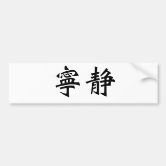 Chinese Symbol for serenity Car Bumper Sticker