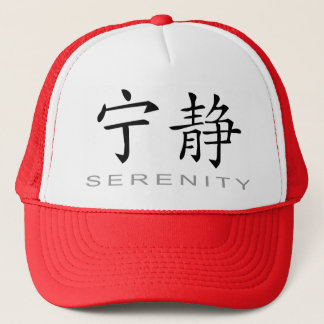 Chinese Symbol for Serenity Trucker Hat