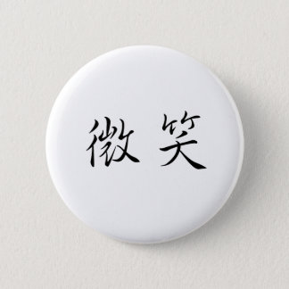 Chinese Symbol for smile Button