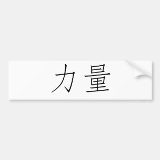 Chinese Symbol for strength Bumper Stickers