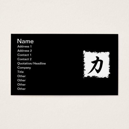 CHINESE SYMBOL FOR STRENGTH CHARACTER LANGUAGES BUSINESS CARD