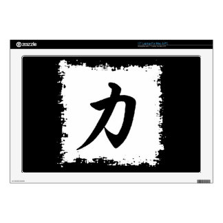 """CHINESE SYMBOL FOR STRENGTH CHARACTER LANGUAGES 17"""" LAPTOP DECAL"""