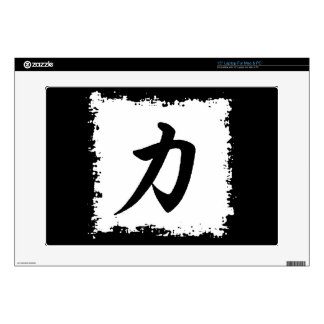 """CHINESE SYMBOL FOR STRENGTH CHARACTER LANGUAGES SKIN FOR 15"""" LAPTOP"""