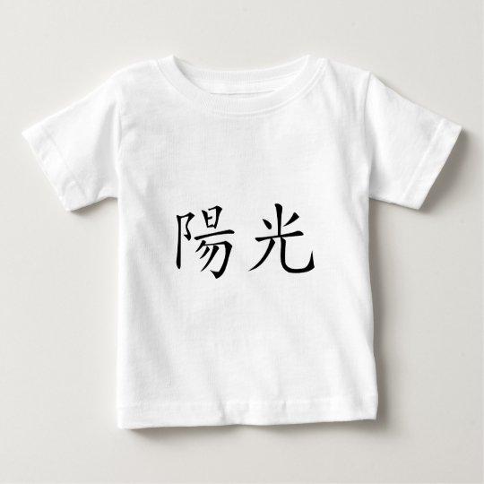 Chinese Symbol for sunshine Baby T-Shirt