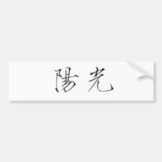 Chinese Symbol for sunshine Car Bumper Sticker