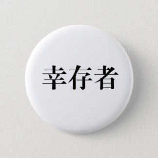 Chinese Symbol for survivor Pinback Button