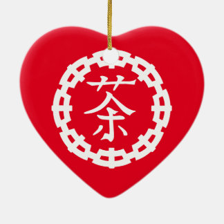 Chinese Symbol for Tea, I Love Tea! Ceramic Ornament