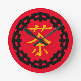 Chinese Symbol for Tea, I Love Tea! Round Clock