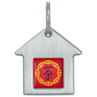 Chinese Symbol for Tea, Tea House Pet Tag