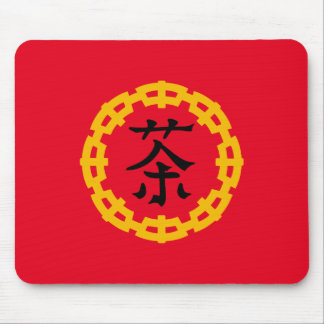 Chinese Symbol for Tea with the Red Dragon Border Mouse Pad