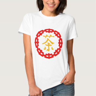 Chinese Symbol for Tea with the Red Dragon Border T-Shirt