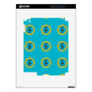 Chinese Symbol for Tea with Yellow Dragon Border Decals For iPad 2