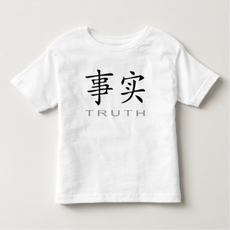 Chinese Symbol for Truth Tee Shirts