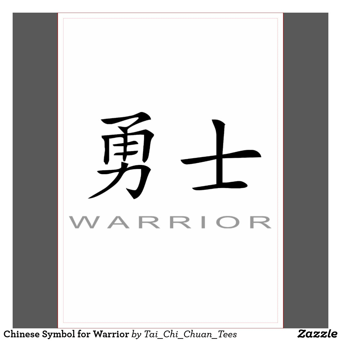 Chinese Symbol For Warrior 2018 Images Pictures Chinese Symbol