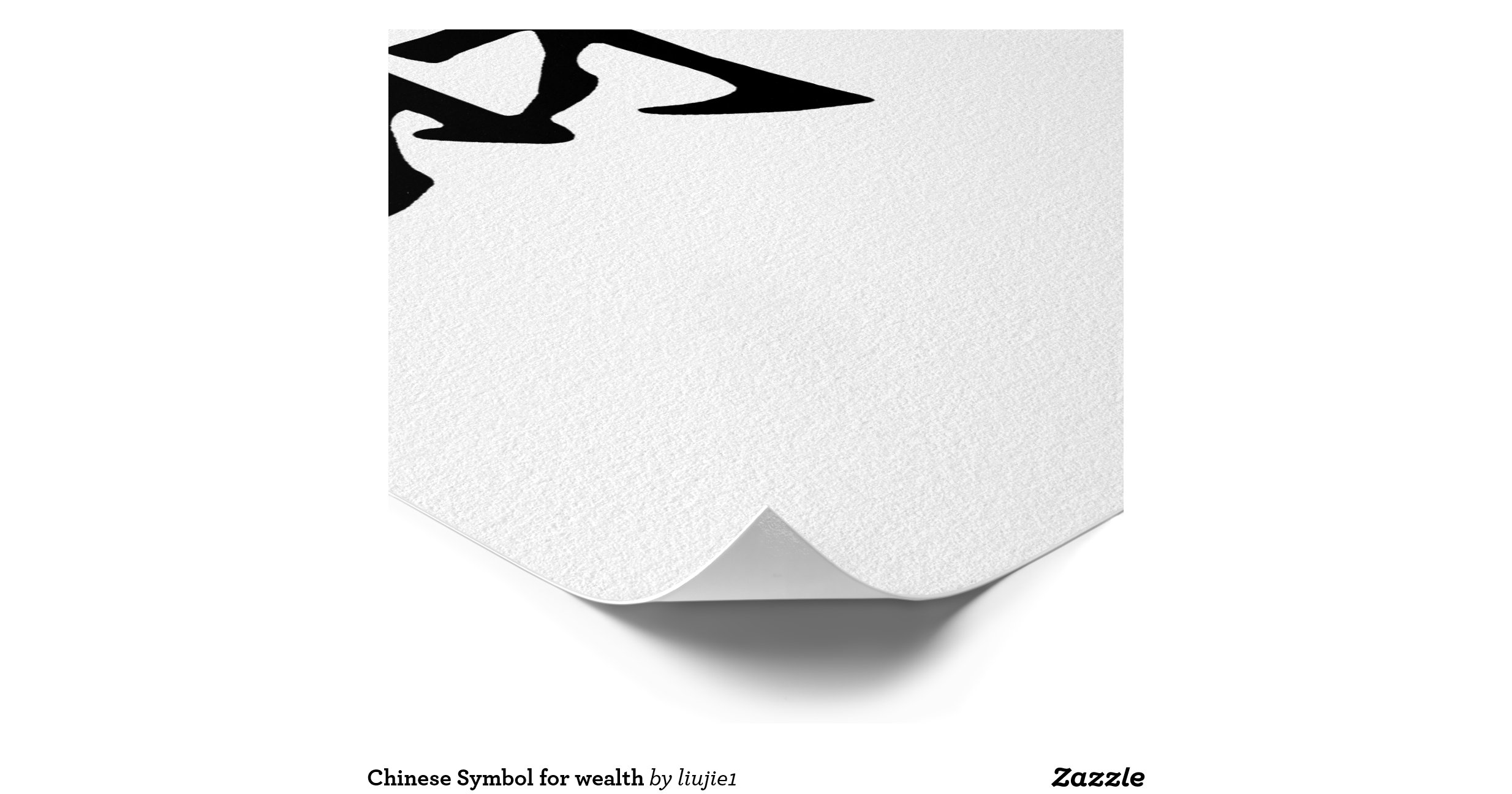 Four Chinese Characters Good Fortune Prosperity Stock Wealth In
