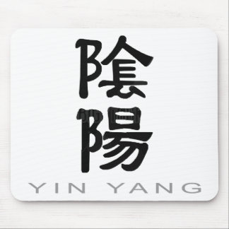 Chinese Symbol for Yin Yang Mouse Pads