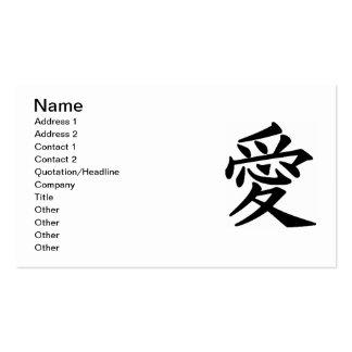 Chinese symbol love languages graphics business card templates