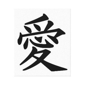 Chinese symbol love languages graphics canvas print