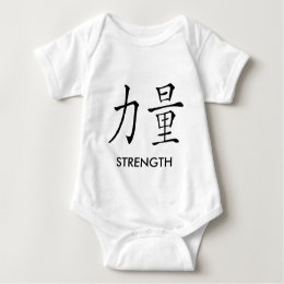 CHINESE SYMBOL (STRENGTH) BABY BODYSUIT
