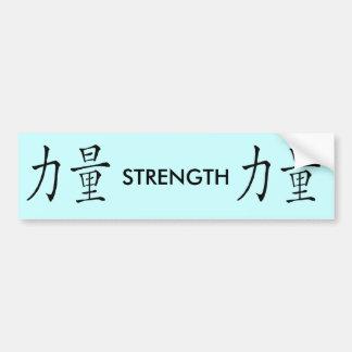 CHINESE SYMBOL (STRENGTH) BUMPER STICKER