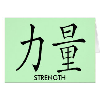 CHINESE SYMBOL STRENGTH GREETING CARD
