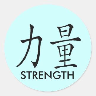 CHINESE SYMBOL (STRENGTH) CLASSIC ROUND STICKER