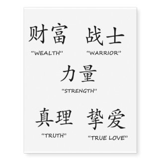 Chinese symbol temporary tattoos
