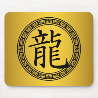 Chinese Symbol Year of the Dragon B/G Mouse Pad