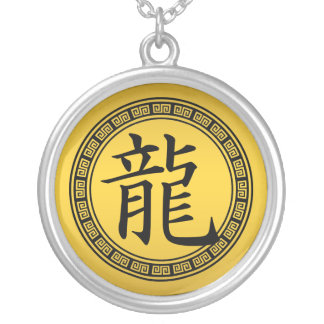 Chinese Symbol Year of the Dragon B/G Round Pendant Necklace