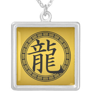 Chinese Symbol Year of the Dragon B/G Square Pendant Necklace