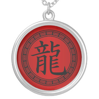 Chinese Symbol Year of the Dragon B/R Round Pendant Necklace