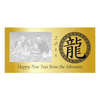 Chinese Symbol Year of the Dragon BG Photo Card