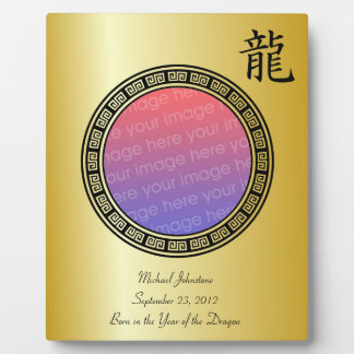 Chinese Symbol Year of the Dragon BG Display Plaque