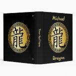 Chinese Symbol Year of the Dragon BGB 3 Ring Binder