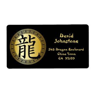 Chinese Symbol Year of the Dragon BGB Label