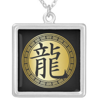Chinese Symbol Year of the Dragon BGB Square Pendant Necklace