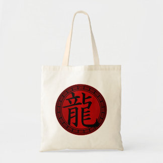 Chinese Symbol Year of the Dragon BR Budget Tote Bag