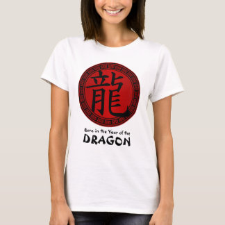 Chinese Symbol Year of the Dragon BR T-Shirt