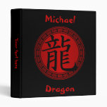 Chinese Symbol Year of the Dragon BRB 3 Ring Binder