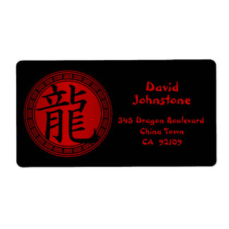 Chinese Symbol Year of the Dragon BRB Label