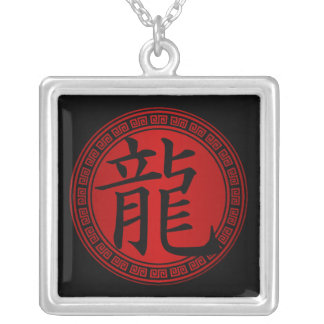 Chinese Symbol Year of the Dragon BRB Square Pendant Necklace