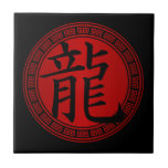 Chinese Symbol Year of the Dragon BRB Tile
