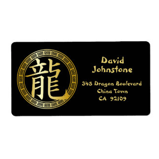 Chinese Symbol Year of the Dragon GB Label